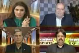 Express Experts (IG Islamabad Transfer Case) – 29th October 2018