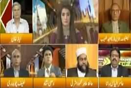 Express Experts (Imran Khan Ka Bara Qadam) – 18th April 2018
