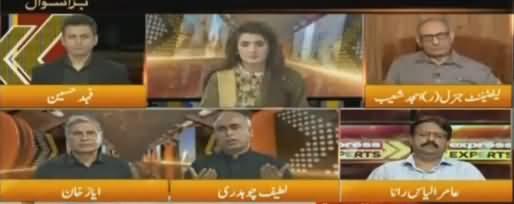 Express Experts (Imran Khan, Khaqan Abbasi Papers Rejected) - 19th June 2018