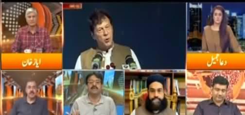 Express Experts (Imran Khan Praises Usman Buzdar) - 25th August 2021