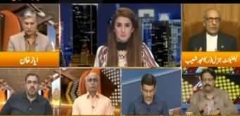 Express Experts (Imran Khan's Big Announcement) - 30th October 2019