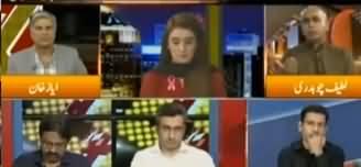 Express Experts (Imran Khan's China Visit) - 8th October 2019