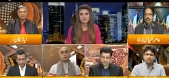 Express Experts (Imran Khan's Policy Changed About Opposition?) - 21st January 2020