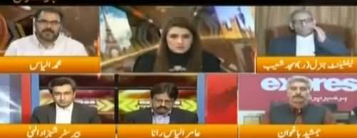 Express Experts (Imran Khan Saudia Ke Aham Daure Per) - 23rd October 2018