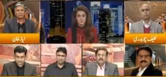 Express Experts (Imran Khan Vs Pressure Groups) - 27th January 2020