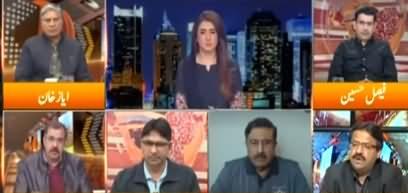 Express Experts (India Ka Chehra Benaqaab) - 24th November 2020