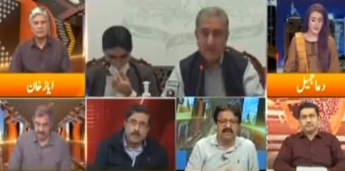 Express Experts (India's Double Game in Afghanistan Exposed) - 19th July 2021