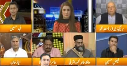 Express Experts (Indian Supreme Court's Verdict) - 16th September 2019