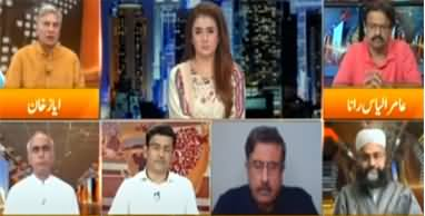 Express Experts (Indian Terrorism In Pakistan) - 29th June 2020