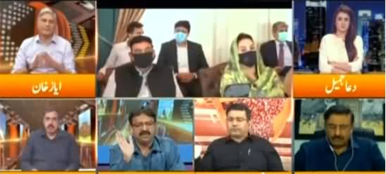 Express Experts (Inflation Breaks All Record in Pakistan) - 18th October 2021