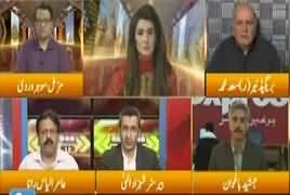 Express Experts (Is Election Becoming Controversial) – 18th July 2018