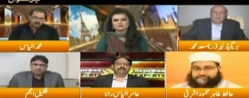 Express Experts (Is Malaysia Model Helpful For Pakistan?) - 21st November 2018