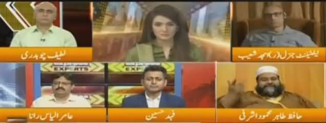 Express Experts (Is Reham Khan's Book Pre-Poll Rigging?) - 5th June 2018