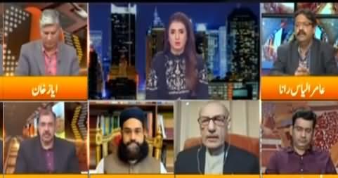 Express Experts (Ishaq Dar's Interview to BBC) - 2nd December 2020