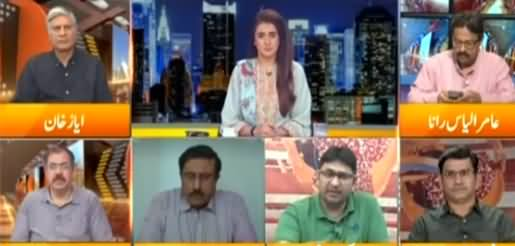 Express Experts (Jahangir Tareen Going to Join PPP?) - 6th April 2021