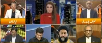 Express Experts (JUIF Dharna Ended) - 13th November 2019
