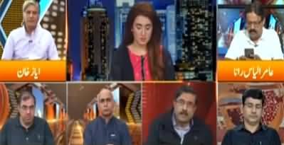 Express Experts (Kashmir Ban Gaya Pakistan) - 4th August 2020