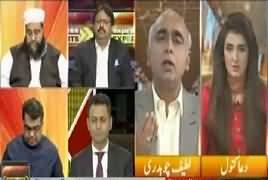 Express Experts (Kashmir Mein Bharat Ka Zulm) – 2nd April 2018