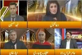 Express Experts (Kasur Mein Afsoosnak Waqia) – 10th January 2018