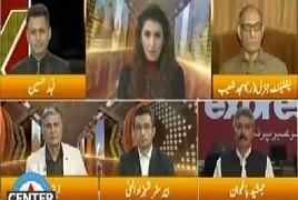 Express Experts (Kaun Hoga Wazir e Aala Punjab) – 10th August 2018