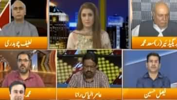 Express Experts (Khursheed Shah Giraftaar) - 18th September 2019