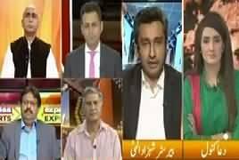 Express Experts (Kia Nawaz Sharif Ko Saza Hogi) – 17th April 2018