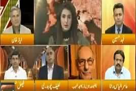 Express Experts (Kia Nawaz Sharif Phans Gaye) – 8th May 2018