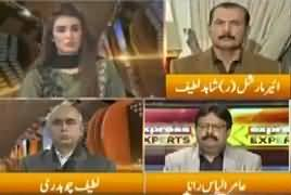 Express Experts (Kulbhushan Yadav Issue) – 25th December 2017