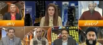 Express Experts (Maryam Nawaz Ko Ijazat Ka Muamla) - 10th December 2019