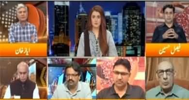 Express Experts (Maryam Nawaz Takes U-Turn) - 12th August 2020