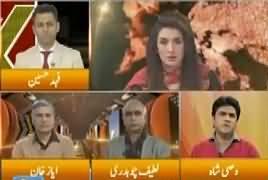 Express Experts (Mashal Khan Case Ka Faisla Ho Gaya) – 7th February 2018