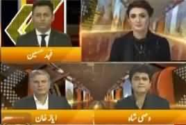 Express Experts (Mujhe Saza Di Ja Rahi Hai - Nawaz Sharif) – 15th November 2017