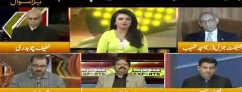 Express Experts (NAB in Action Against PMLN) - 11th December 2018