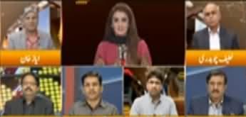 Express Experts (Nawaz Sharif Got Bail From Court) - 29th October 2019