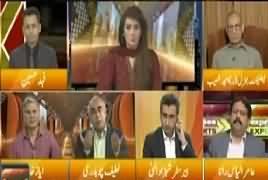 Express Experts (Nawaz Sharif Ke Dhandli Ke Ilzamat) – 10th April 2018
