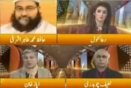 Express Experts (Nawaz Sharif Ke Shikway Aur Dhmkiyan) – 3rd January 2018
