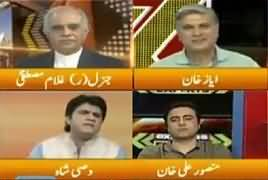Express Experts (Nawaz Sharif Ki Adlia Per Tanqeed) – 26th September 2017