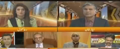 Express Experts (Nawaz Sharif Ki Adlia Per Tanqeed) - 6th March 2018