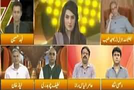 Express Experts (Nawaz Sharif Ko Saza Hogi Ya Nahi?) – 3rd July 2018