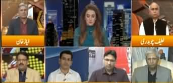 Express Experts (Nawaz Sharif's Name Still on ECL?) - 11th November 2019