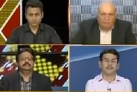 Express Experts (News of Change in Cabinet) – 15th April 2019