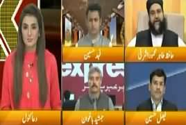 Express Experts (Opposition Ka Ahtajaj) – 8th August 2018