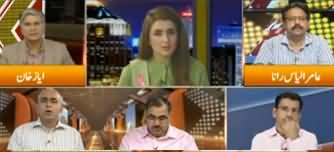 Express Experts (Opposition Ki Dharna Siasat) - 7th October 2019