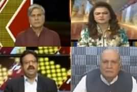 Express Experts (Opposition Reservations on IMF Deal) – 13th May 2019