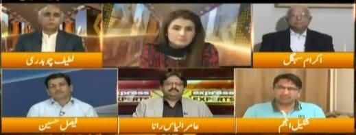 Express Experts (Opposition's APC Against Govt) - 30th October 2018