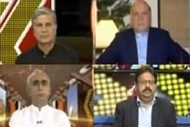 Express Experts (Opposition United Against Govt) – 20th May 2019