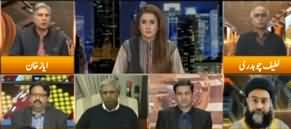 Express Experts (Pak Army Reaction on Musharraf's Sentence) - 17th December 2019