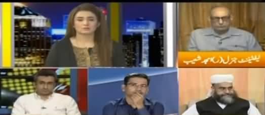 Express Experts (Pakistan's Achievement on Kashmir Issue?) - 3rd September 2019