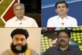 Express Experts (Pakistani Siasat Aur Maeeshat) – 9th July 2019
