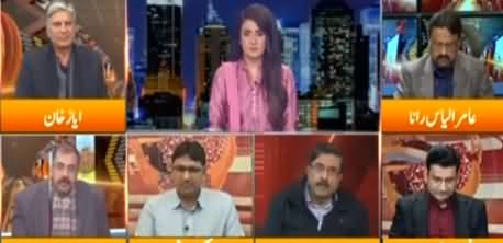 Express Experts (PDM Ki Game Over?) - 4th January 2021